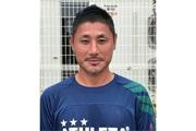 沼口 U12コーチ
