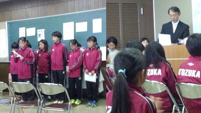 卒団式15
