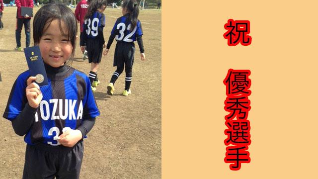 2014熊谷2
