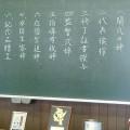 平成27年度卒団式
