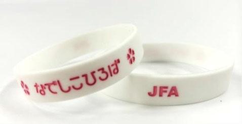 jfa-nadeshiko-wristband