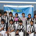 第29回8都県少女サッカー大会(関東大会)