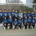 GOLD ROOT WINTER FESTIVAL 2017 GIRLS CUP U-12 優勝!