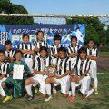 第15回埼玉県少女サッカーフェスティバル 埼玉県大会南部地区予選 第4位
