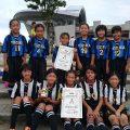 ~ FUTSAL FESTA 2017 ~ 埼スタカップ フットサルU-12 女子大会 優勝と第3位