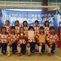 平成29年度 川越女子U-10ミニサッカー大会(第6回大会)準優勝!