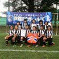 第18回十文字学園杯女子ジュニアサッカー招待大会 第3位