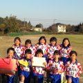 第11回リリーズ・カムイカップU10大会 第3位
