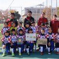 2017 埼玉県U-10少女サッカー育成・交流大会 第23回大会 グループ3優勝!