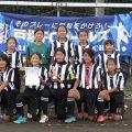 第12回所沢市女子サッカー大会 第3位
