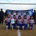 第5回 さいたま親睦大会 宮原ガールズカップ U-10