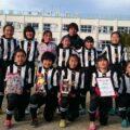第15回HKKG杯U-11大会 優勝!