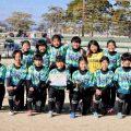 第4回埼玉県サッカー4種少女チーム新人戦大会
