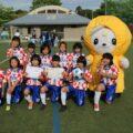さのまるガールズサッカーサミットU-10 優勝!