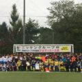 ニッケングループ杯 第23回戸田市スポーツ少年団招待少女サッカー大会