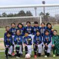 第32回8都県少女サッカー大会