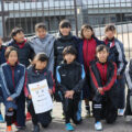 第13回 埼玉県第4種サッカーリーグ選手権大会(表彰式)