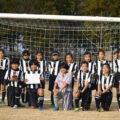 熊谷リリーズカップU11 第3位