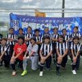 波崎summer cup U12 (総合4位)