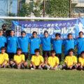 第1回関東選抜少女サッカー大会 SOLumなでしこカップ2021(総合3位)
